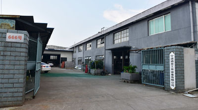 EQUIPO INDUSTRIAL CO., LTD DE NINGBO DIYA